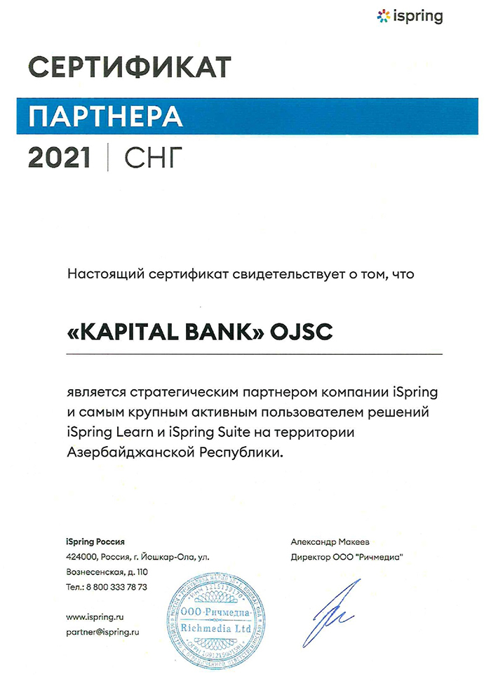 """Kapital Bank """"iSpring Learn"""" qlobal platformasını uğurla tətbiq edir"""
